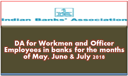 da-for-workmen-and-officer-employees-in-bank-may-june-july