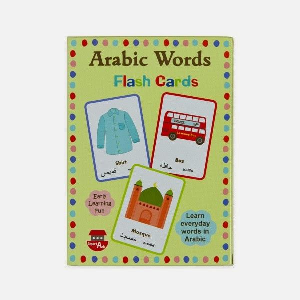 Ibnu Sina Kids: Arabic Words Flash Cards