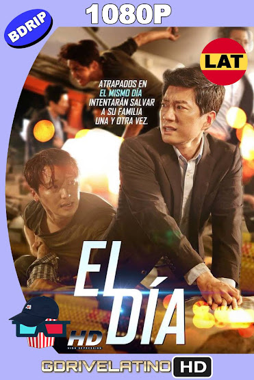 El Día (2017) BDRip 1080p Latino-Coreano MKV