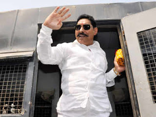 anant-singh-attack-government