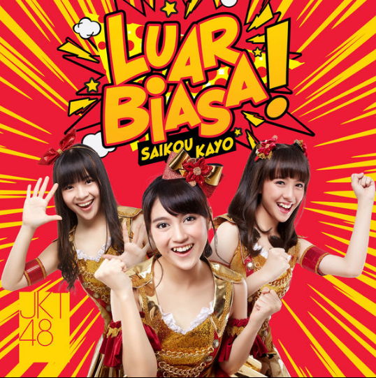 Lagu JKT48 Full Album