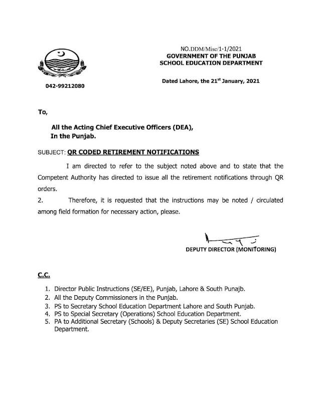 RETIREMENT OF EMPLOYEES OF SCHOOL EDUCATION DEPARTMENT VIA QR CODE