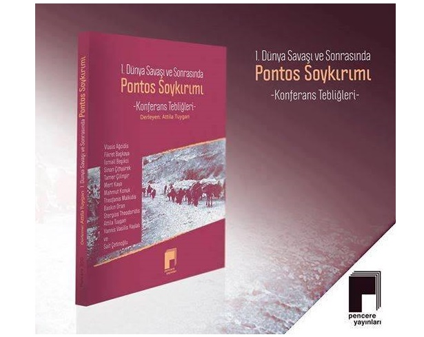Παρουσιάζονται στην Τουρκία τα πρακτικά του συνεδρίου για το ζήτημα της Γενοκτονίας