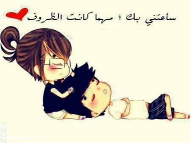 صور حب ورومانسيه 11   love and romance pictures 11