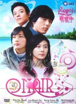 Khung Trời Tình Yêu - On Air (2008)