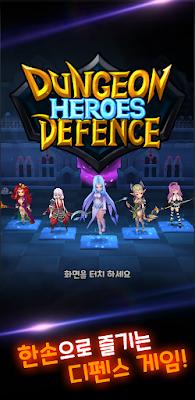 DUNGEON HEROES DEFENSE (MOD, UNLIMITED MONEY) APK DOWNLOAD