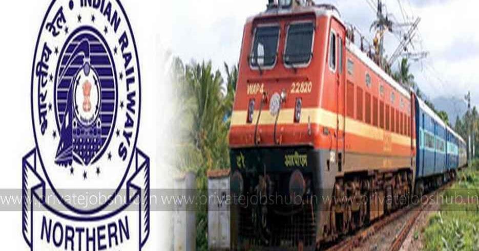 Northern%2ilway%2BRecruitment%2B  Th P Govt Job Online Form Railway on