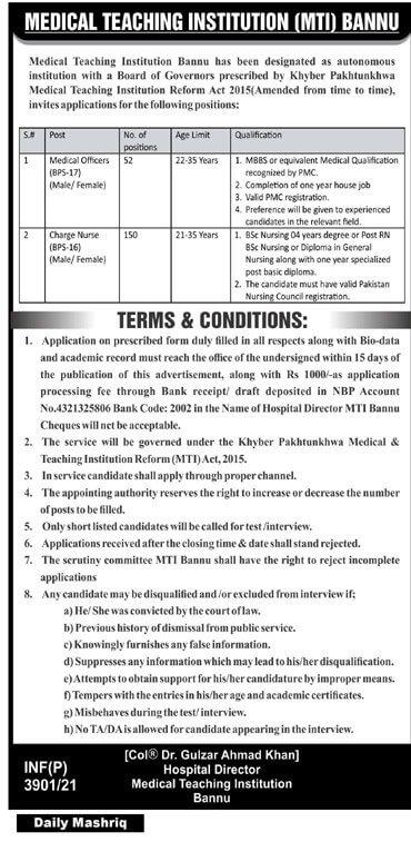 Medical Teaching Institution MTI Bannu Jobs 2021 in Pakistan - MTI KPK Jobs 2021