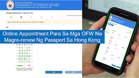 """For overseas Filipino workers deployed in Hong Kong who want to apply for renewal of their passports, they can do it at the comfort of their own home through the online passport appointment made possible by the Department of Foreign Affairs (DFA).      Ads    The first-ever online passport portal abroad was launched in Hong Kong by the Department of Foreign Affairs (DFA) to expedite the process of setting appointments.  """"The Online Appointment System (OAS) aims to slash the long queues for passport appointments in Hong Kong, especially on Sundays, by providing an easy-to-navigate, faster and more convenient way to get a passport appointment,"""" Foreign Affairs Secretary Teddyboy Locsin, Jr. said.   Consul general to Hong Kong Antonio A. Morales thanked Locsin for choosing Hong Kong as the first site for the OAS outside the country.   More than 234,000 Filipinos are deployed in Hong Kong, 215,000 of whom or 92% are household service workers.   Ads          Sponsored Links    Last year, the Consulate General in Hong Kong issued more than 48,000 passports to OFWs.   The OAS hopes to give workers abroad flexibility in choosing passport appointments. With just four easy steps and a few minutes using either a mobile phone or computer, passport applicants no longer have to line up, call or e-mail to make an appointment.  Locsin said he hopes to expand the OAS to other countries in Asia, as well as in other regions such as the Middle East, Europe and the Americas."""