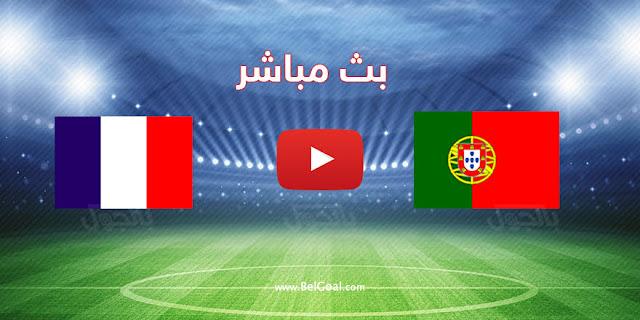 مشاهدة مباراة البرتغال فرنسا بث مباشر بتاريخ 23-6-2021 مباراة يورو 2020