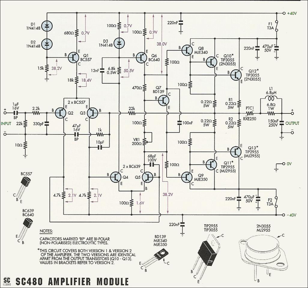 audio power amplifier 50w 2n3055 mj2955