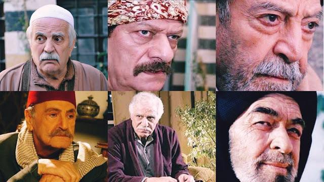 الممثلين السورين قد فارقو الحياة