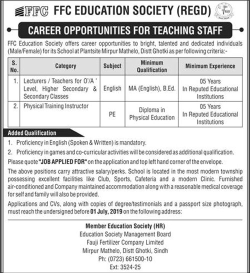FFC Education Society (REGD) Teaching Staff Jobs June 2019 Lates