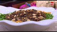 طريقة عمل فتة اللحم المفروم مع غادة التلي في زعفران و فانيلا