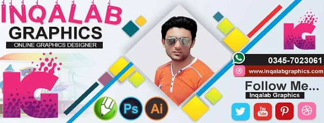 Inqalab Graphics Facebook Cover Banner