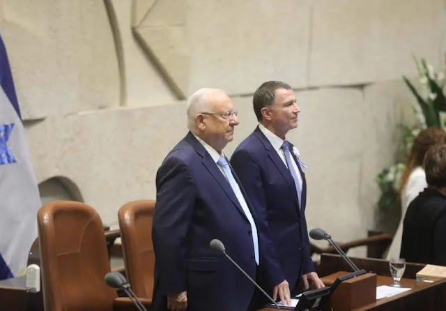 "BALAAMIC PROPHECY? Coalition Talks Remain at Impasse as Israeli President Declares ""A Time of Crisis for the House of Jacob"""