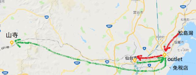 [旅行團] 日本東北五日行程 & 嘆為觀止的山富旅遊 | 小羊逛世界