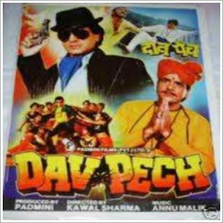 Dav Pech (1988)