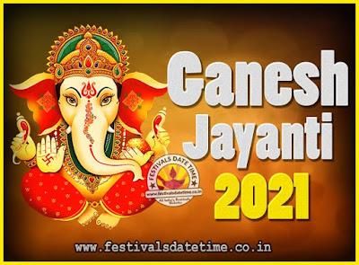 2021 Ganesh Jayanti Puja Date & Time, 2021 Ganesh Jayanti Calendar