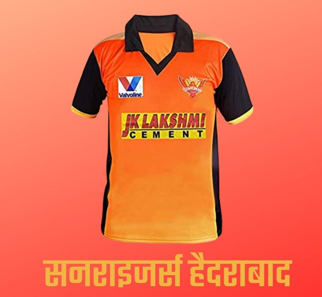 Sunrisers Hyderabad (SRH) Jersey 2021