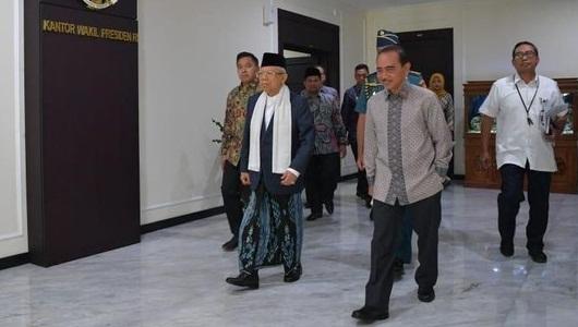 Wapres Ma'ruf Amin Tancap Gas, Benahi Muamalat?