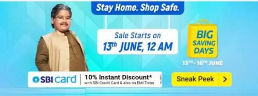13 June से शुरू होगी Flipkart Big Saving Days सेल