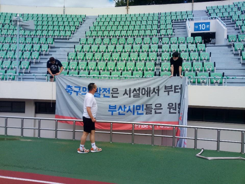 Pride of Pusan