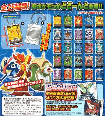 All About Pokemon Figure Aapf Upcoming Pokemon Capsule