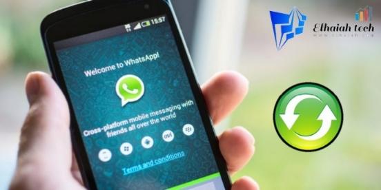 أهم مزايا whatsapp القادمة في العام الجديد وما هي حقيقة إيقاف واتسآب في ملايين الأجهزة بداية2021