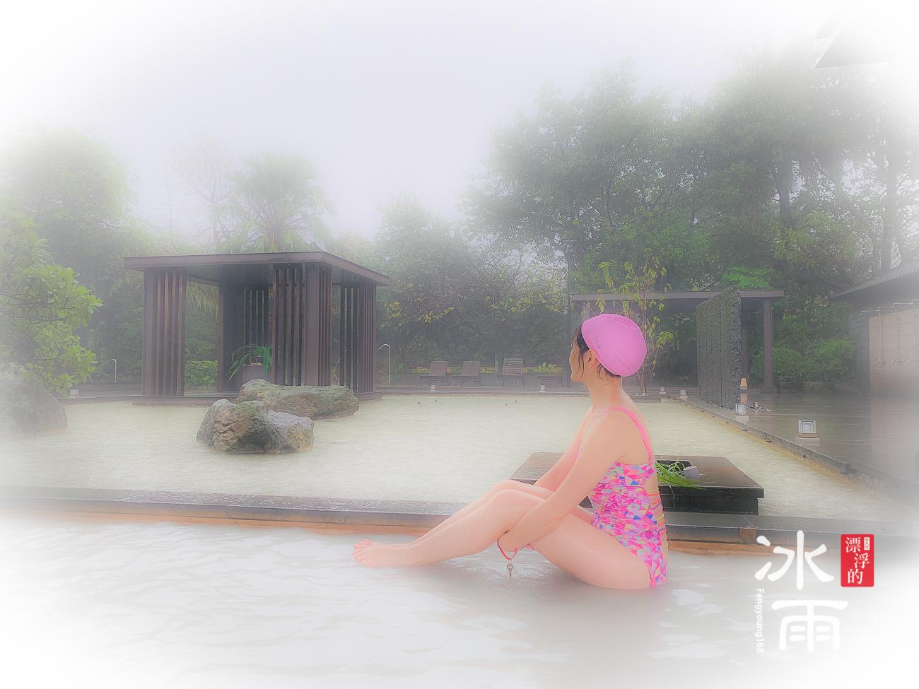 陽明山天籟溫泉會館|露天風呂IG