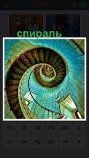сделана лестница в виде спирали спускающаяся вниз