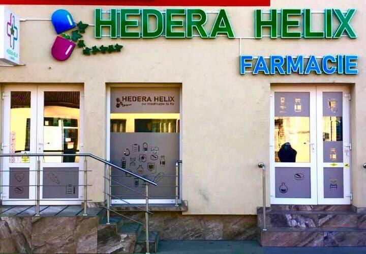 Hedera Helix Farm Arad
