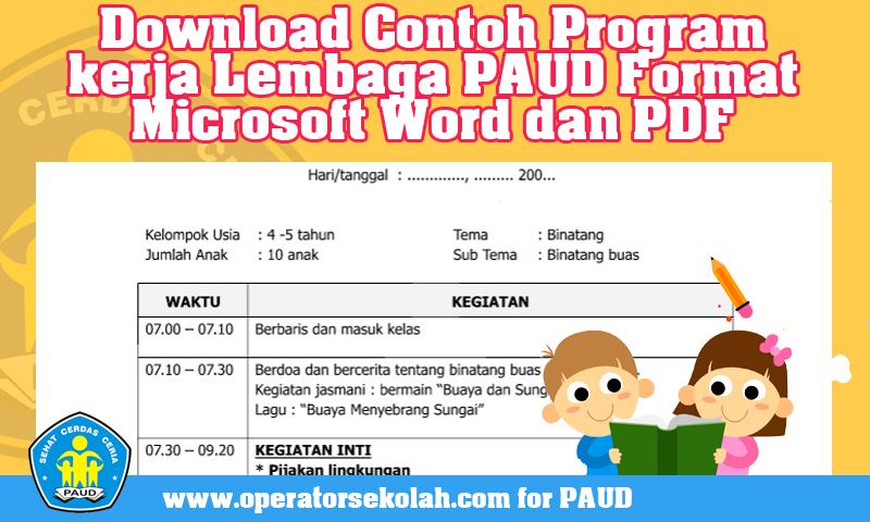 Download Contoh RKH Sentra Seni dan Kreativitas Tema Binatang Format DOC