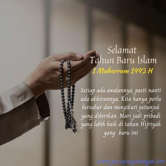 Kartu Ucapan Selamat Tahun Baru Islam 1443 H 8
