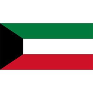 وظائف   Kuwait Purchasing Specialist