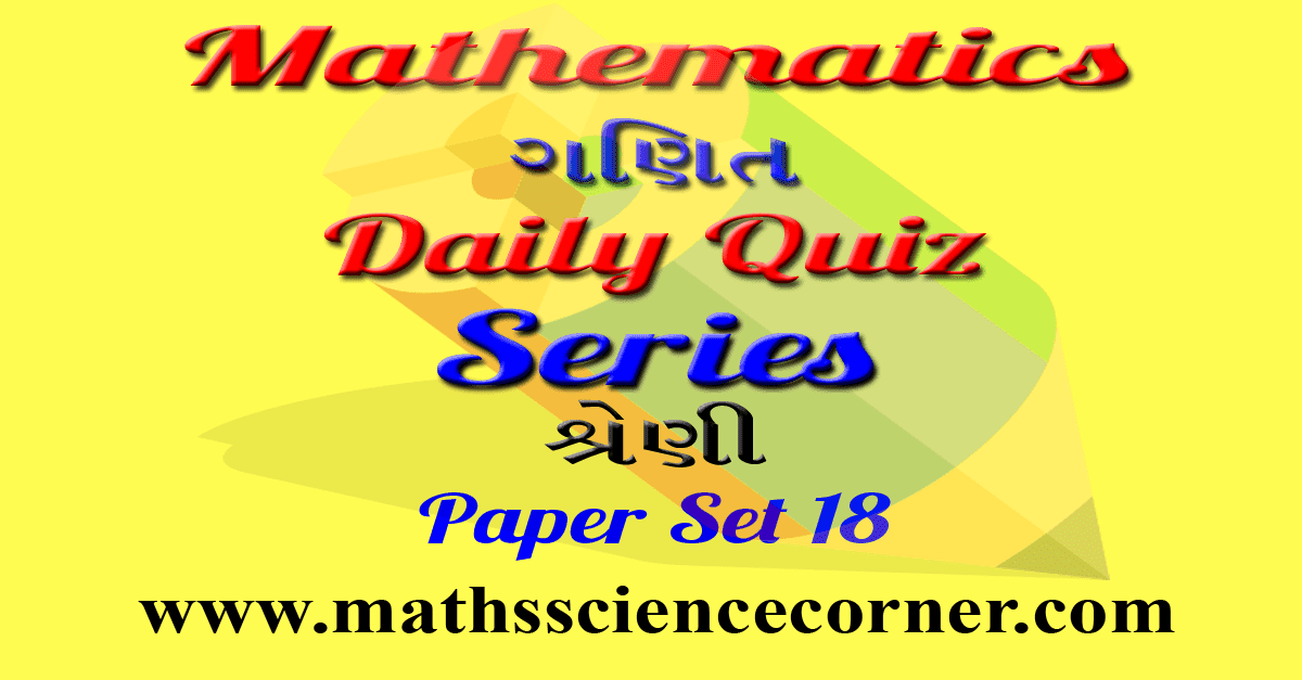Maths Daily Quiz Series Paper Set 18