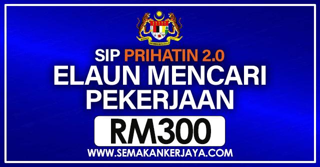 SIP Prihatin 2.0