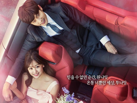 Sinopsis My Secret Romance Korean Drama