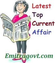 www.emitragovt.com/2017/09/top-current-affairs-02-09-2017-daily-gk-update