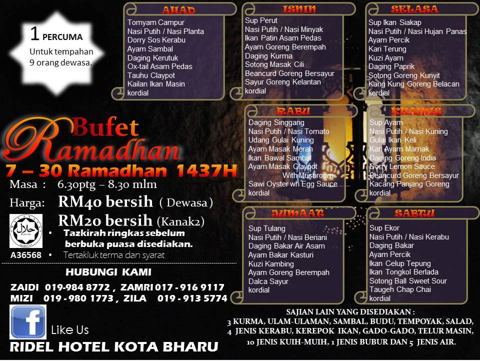 ridel hotel kb
