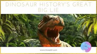 كذبة التاريخ الكبرى الدايناصورات