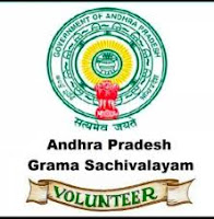 AP Grama/Ward Volunteer Recruitment