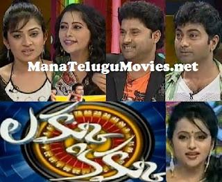 Suma's Lakku Kikku Show – E7- 31st Jan with Kalyan, Lahari, Swetha , Sumit