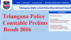 TS Police Constable Mains | Final Results 2016 : TSLPRB has released for Telangana Police Constable Mains | Final Results 2016 Cut off, TSLPRB Police Mains Results 2016, TS Police Constable Final 2016, TS Police Constable Final 2016 Download