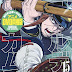 [DVDISO] Golden Kamuy OVA 1 (Bundle with Manga Vol.15) [180919]