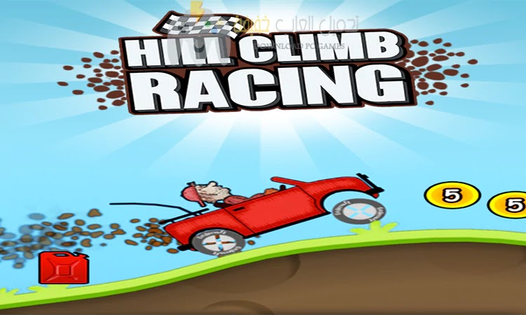 تحميل لعبة Hill Climb Racing للكمبيوتر من ميديا فاير مجاناً