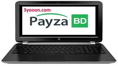 بنك بايزا الالكتروني | payza