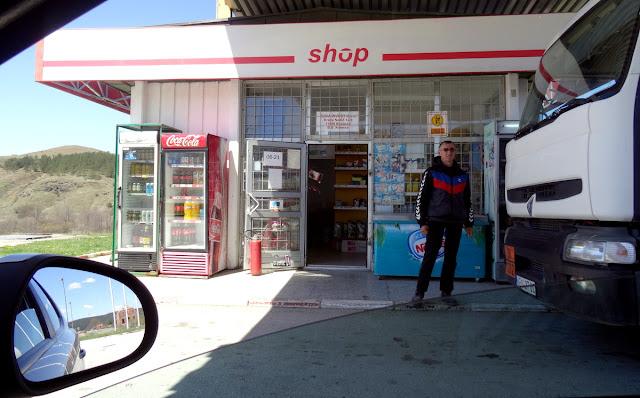 Petrol Station in Western Serbia near Bosnia & Herzegovina border