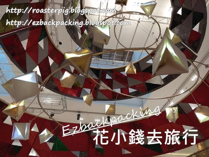將軍澳廣場聖誕燈飾