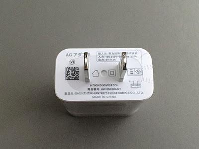 2A充電器